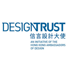 It's official! We got the Design Trust Grant!