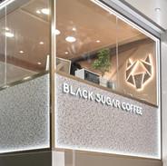 Black Sugar Coffee Central