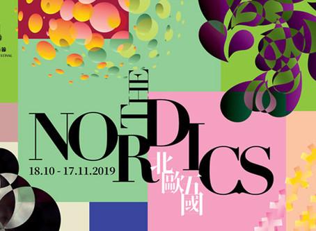 "Talk at Hong Kong World Cultures Festival 2019 - ""The Nordics"""