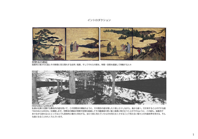 kyoto180924-1.jpg