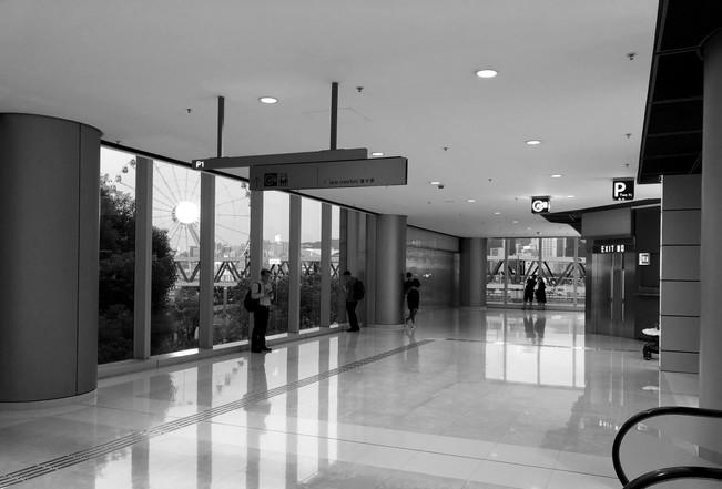 IFC existing atrium