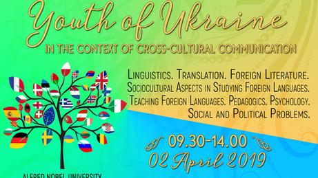 Молодь України у контексті міжкультурної комунікації - 2019