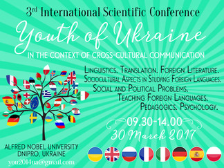 Youth of Ukraine 2017