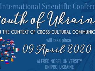 Молодь України у контексті міжкультурної комунікації - 2020
