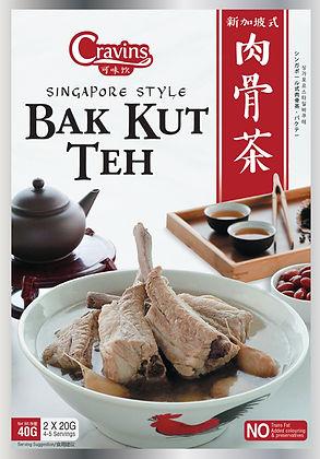 Cravins Singapore Style Bak Kut Teh.jpg