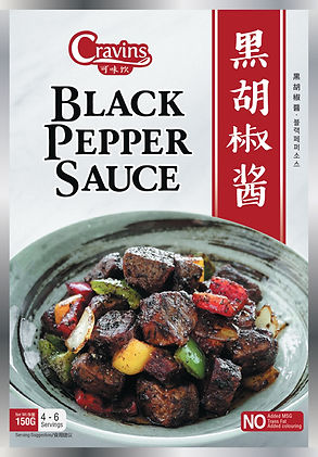 Cravins Black Pepper Sauce.jpg
