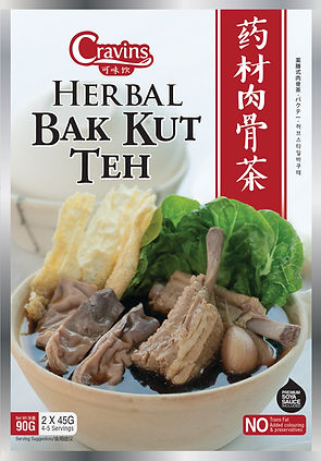 Cravins Herbal Bak Kut Teh.jpg