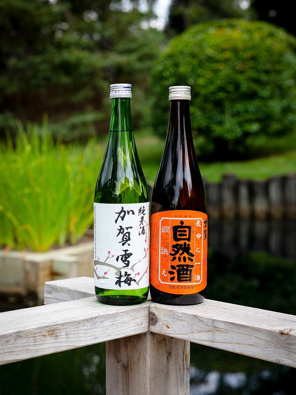 Kaga Japanese Sake