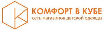 Лого Комфорт в кубе новый (сеть).jpg