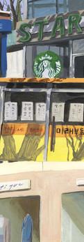 지독하리만치_03.jpg