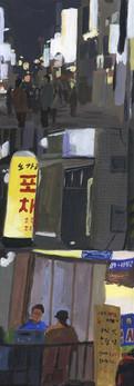 지독하리만치_07.jpg