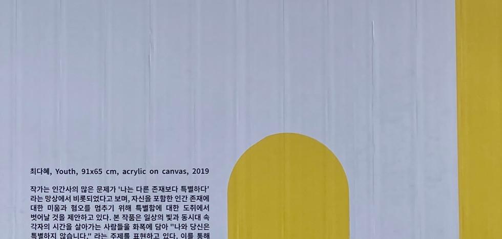 미미위갤러리_03.jpg
