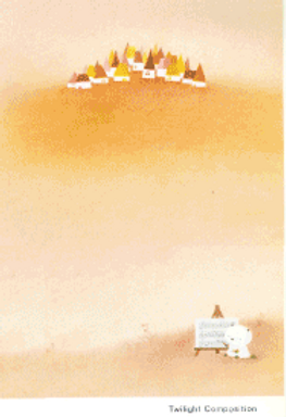 FireShot Capture 259 - 大野百合子プロフィール|アイユニ