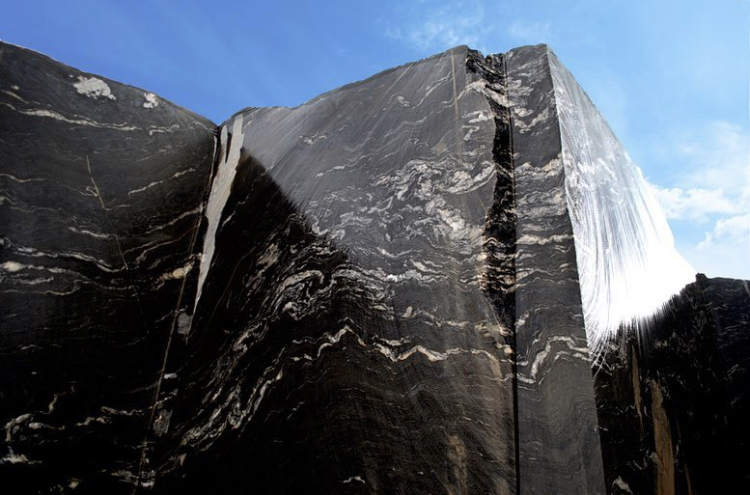Black Cosmic Granite Quarry