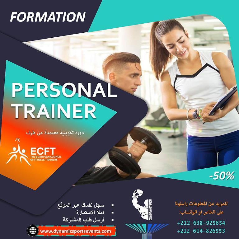 Personal Trainer دورة المدرب الشخصي