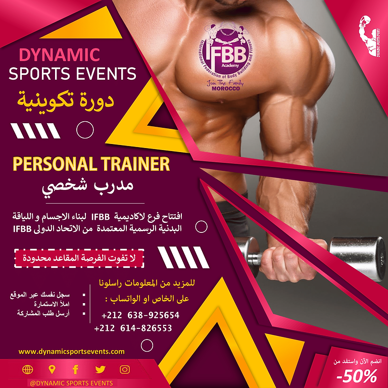 Formation Personal Fitness Trainer -  IFBB Academy