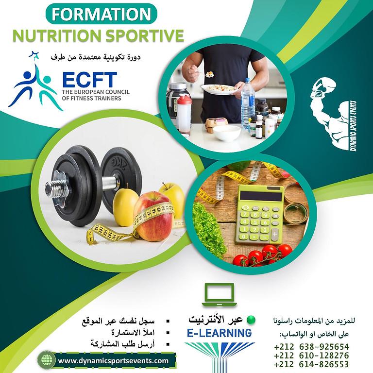 FORMATION EN NUTRITION SPORTIVE -ECFT دورة تكوينية في التغذية الرياضية