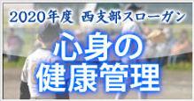 shibu_slogan.jpg