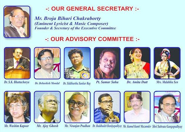 Suro Bharati Sangeet Kala Kendra Avdiser