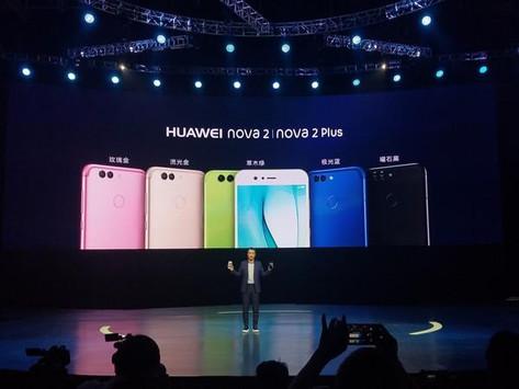Huawei nova 2 release, sync phone case release