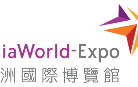 Welcome to AsiaWorld-Expo Exhibition