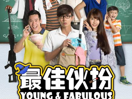 Young & Fabulous 最佳伙扮
