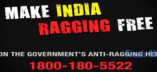 All India Anti-Ragging Helpline