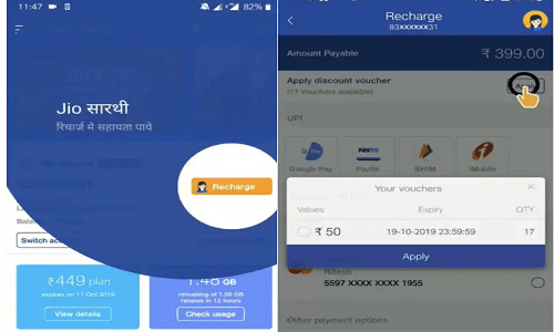 Reliance Jio Launches 'Jio Saarthi' Voice Assistant to Help Users with Online Recharge