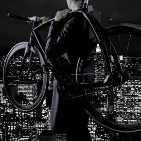 Laminar Bike