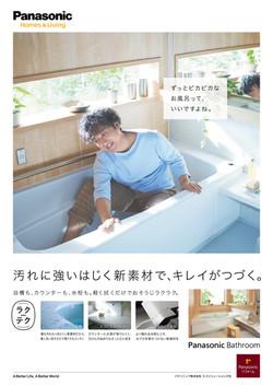 180904_Tobikomi_B