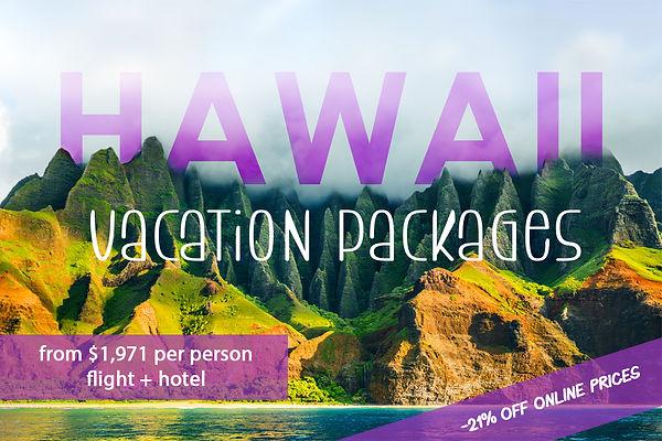 Hawaii Vacation Packages.jpg