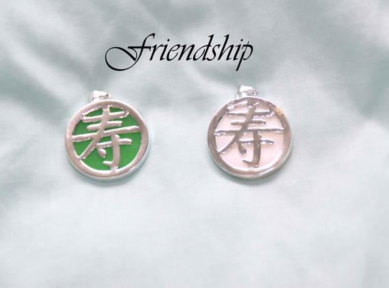 friendshippendant.jpg
