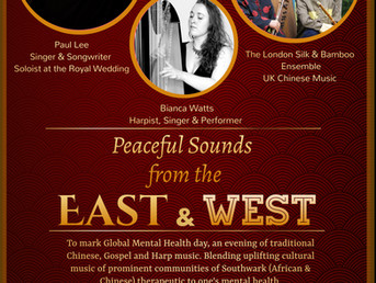 East Meets West Fundraising Music Event