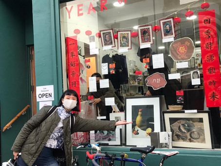 Year of the Ox - Exhibition & Shop for Lunar New Year