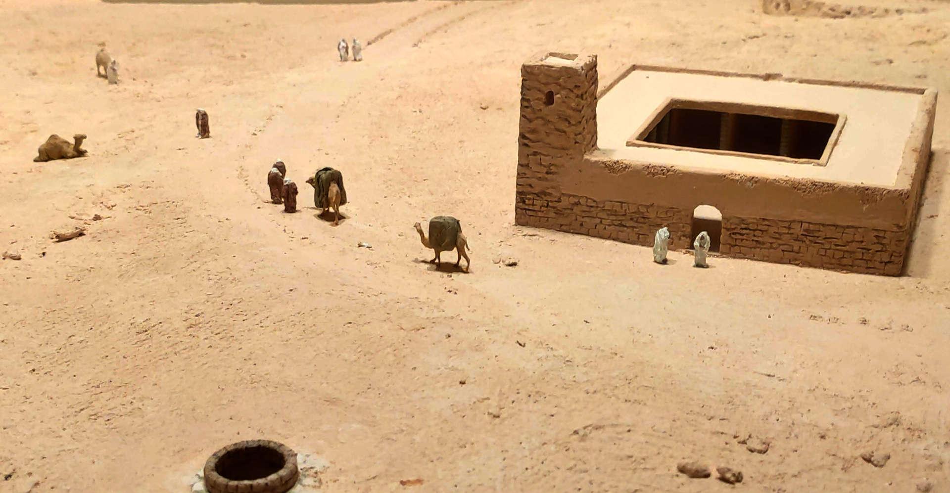 Saudia Arabia PAGANE uniques (23).jpg