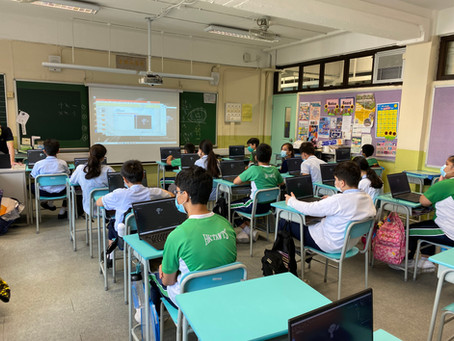 The First DECT Educational Program under Collaboration