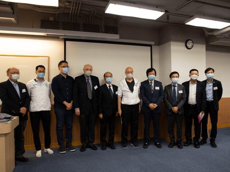 CityU SCOPE and Krystal Institute launch foundational ERB