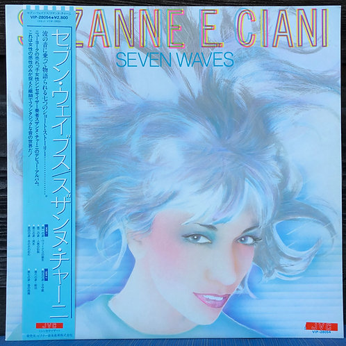 Seven Waves Japanese First Pressing Vinyl