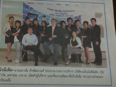 The Pioneer New Media Team in Nation Multimedia Co., Ltd.