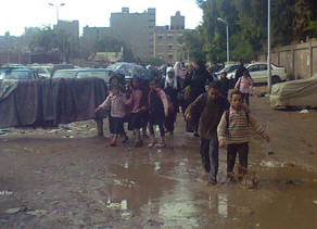 WHEN IT RAINS IN CAIRO