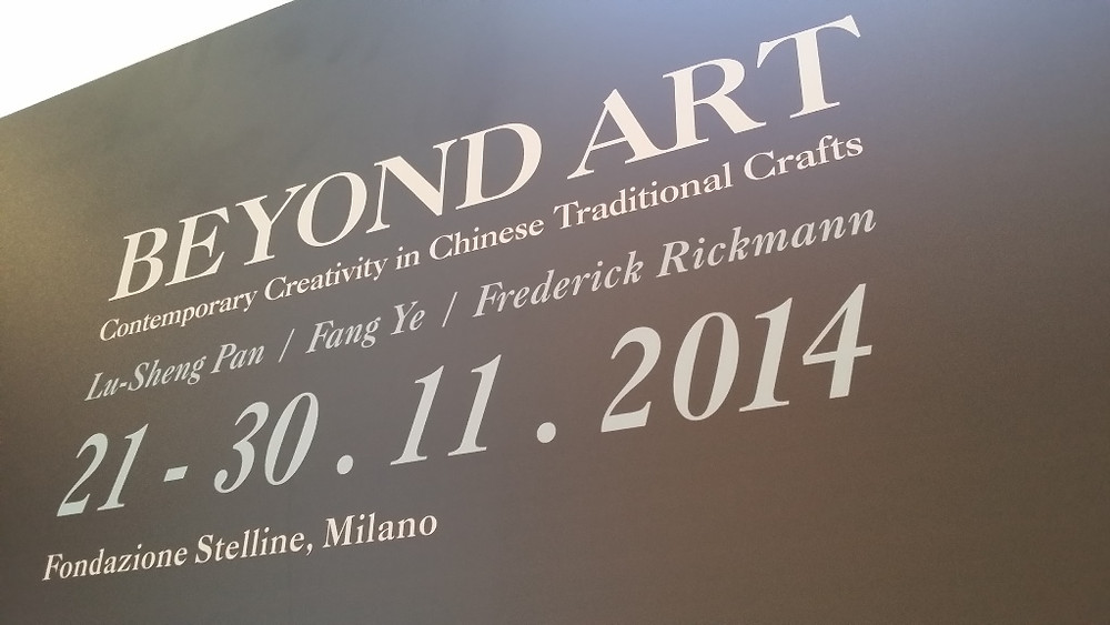 BEYOND ART - INNOVATION IN CHINESE ART