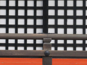 Modern patterns yet ancient details in Kyoto