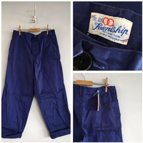 Vintage Chinese Cotton Deadstock Lightweight Chore Trousers W34""