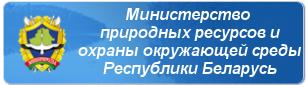 down-minev-ru.png