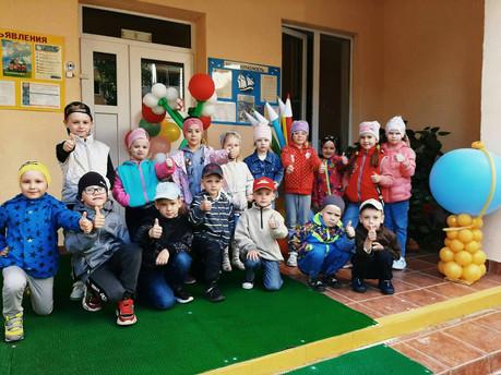 День защиты детей в дошкольном центре
