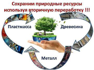 48719797_174950829.pdf-8.jpg