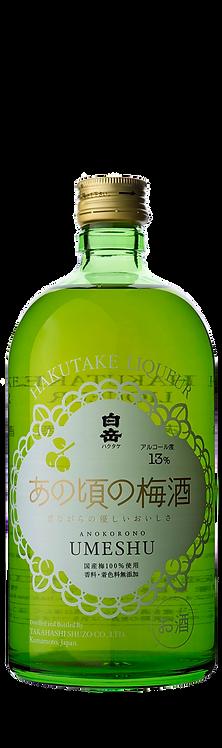 Ankorono - Umeshu
