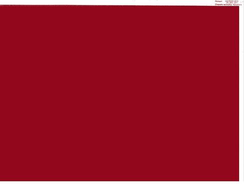 Chapado Vermelho