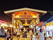 Train Night Market