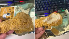นี่ไม่ใช่ไก่ทอด! แต่เป็นไอศกรีมหน้าตาเหมือนไก่ทอดต่างหาก